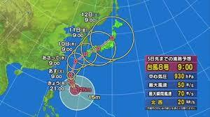 台風8.jpeg